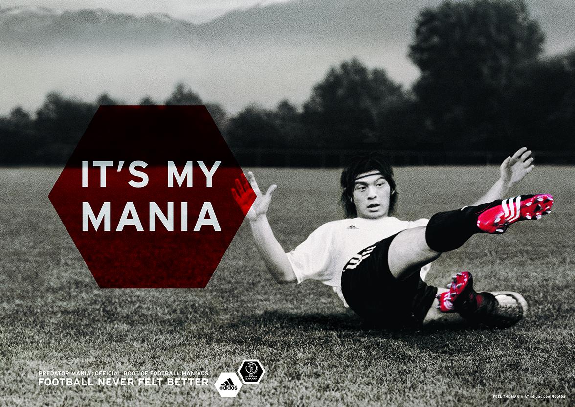 Matsuda_DPS_adidas_ball