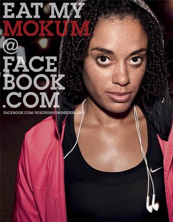 Nike Mokum